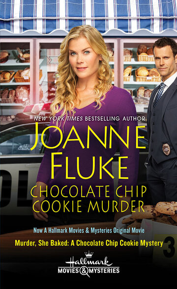 ��� ������� ��������: ������� ����������� ������� (Murder, She Baked: A Chocolate Chip Cookie Mystery)