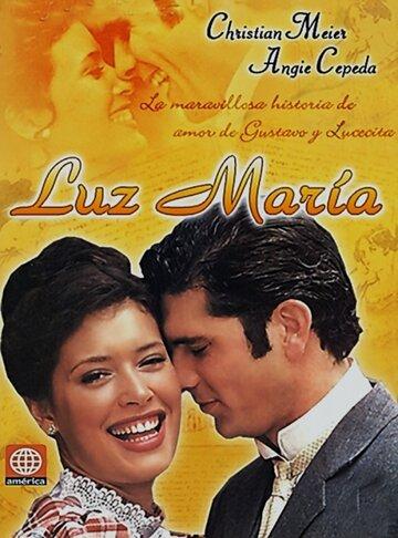 Лус Мария (1998) полный фильм онлайн