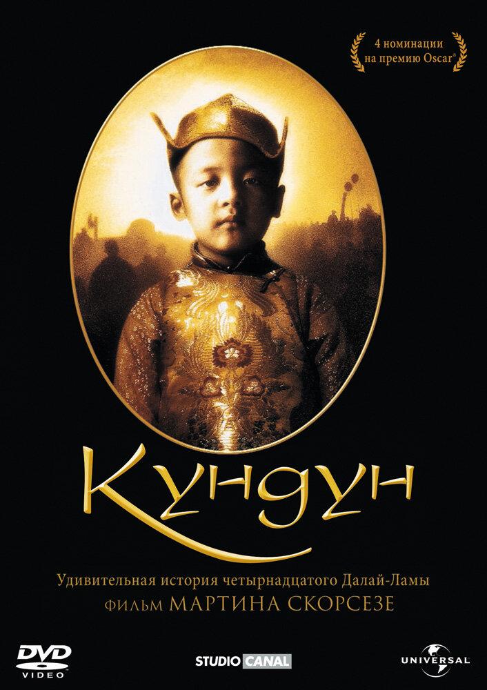KP ID КиноПоиск 11077