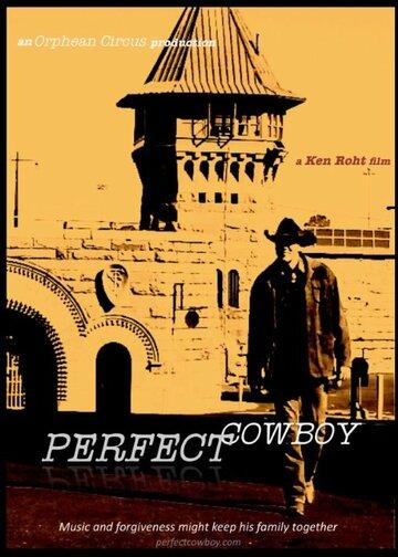 Идеальный ковбой (Perfect Cowboy)