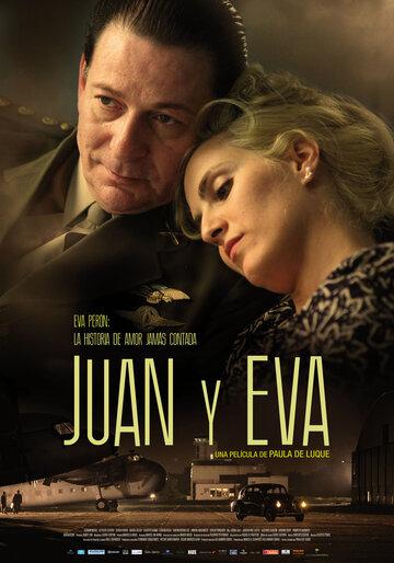 Хуан и Эва