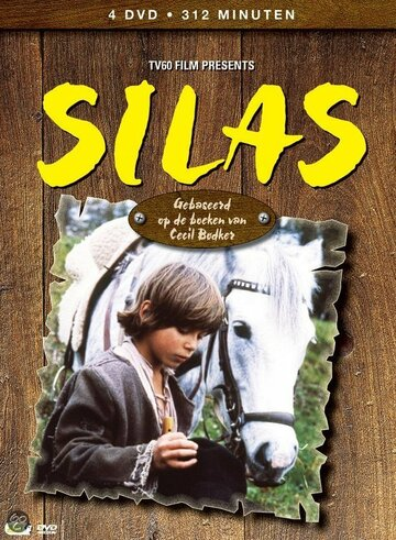 Сайлас (1981) полный фильм онлайн