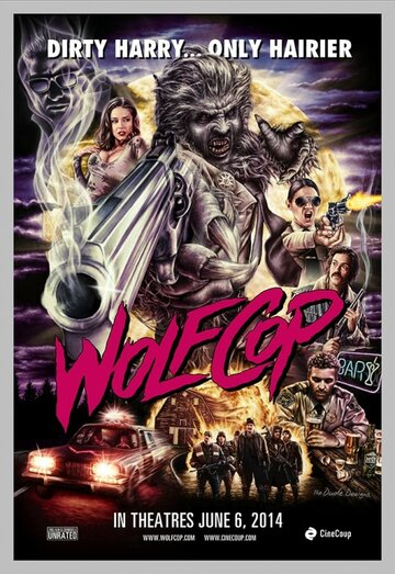 Волк-полицейский (WolfCop)