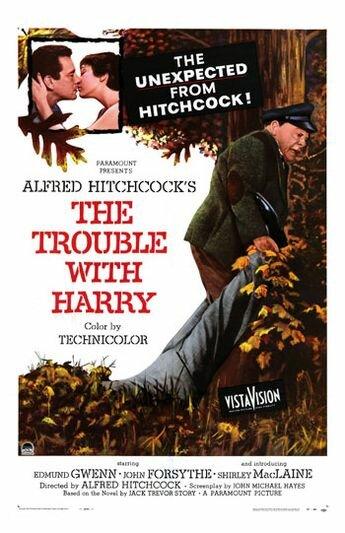 Постер к фильму Неприятности с Гарри (1954)