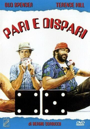 Кино Def  Leppard Viva! Hysteria!