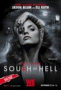 К югу от ада (2015)