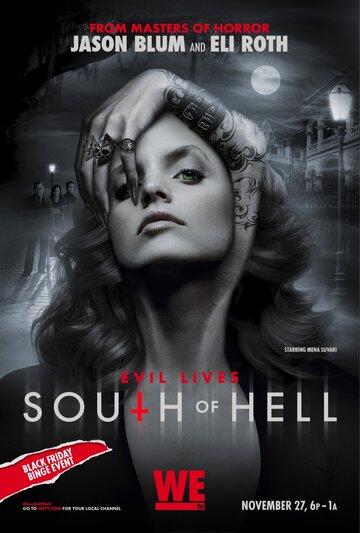 К югу от ада (2015) полный фильм онлайн