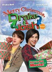 Счастливого Рождества, Дрейк и Джош (2008)