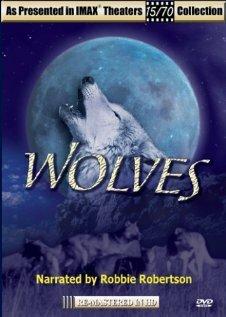 Волки (1999)
