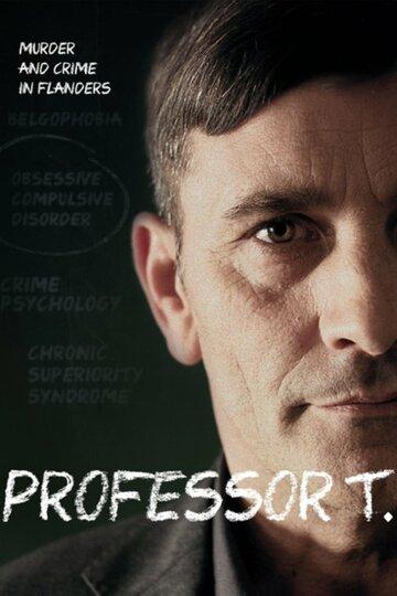 Профессор Т.: Особые преступления 2015 | МоеКино