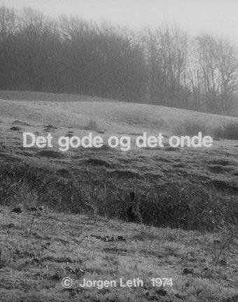 Добро и зло (1975)