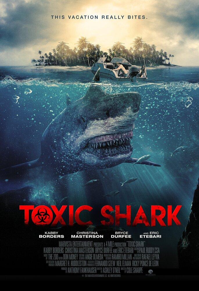 Токсичная акула