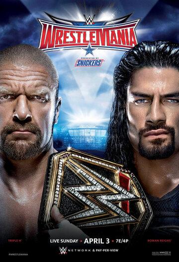 WWE РестлМания 32