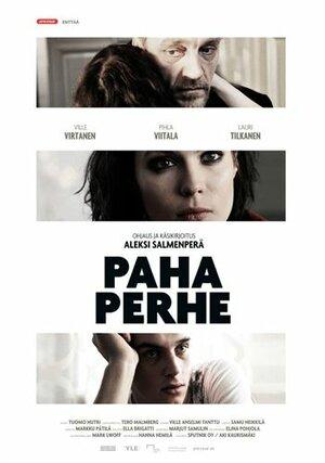 Плохая семья  (2009)