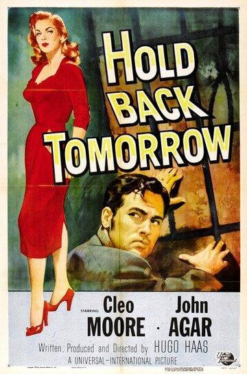 (Hold Back Tomorrow)