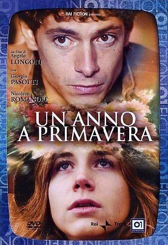 Весна возвращается (2005)