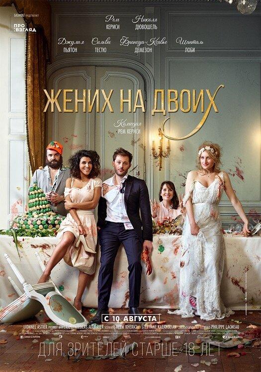 Узбекский эротика невеста и жених