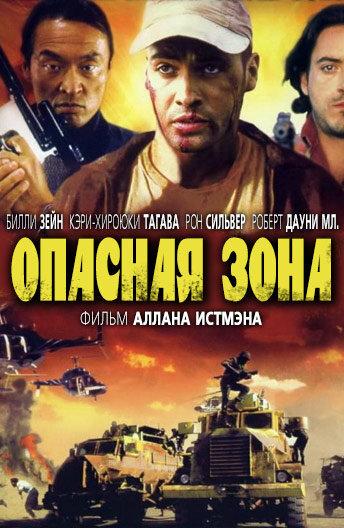 Кино Эвоки: Битва за Эндор