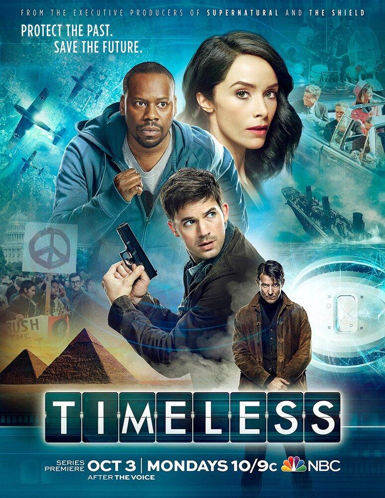Вне времени (1 сезон) - смотреть онлайн