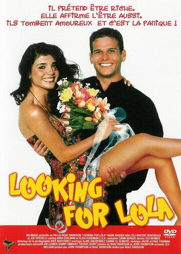 В поисках Лолы 1997