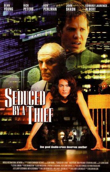 Ночной класс (2001)