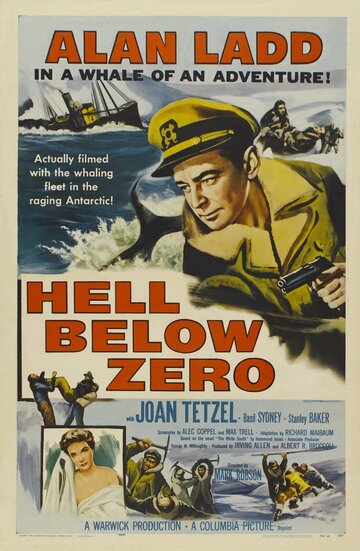 Ад ниже нуля (1954)