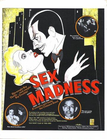 Сексуальное безумие (1938)