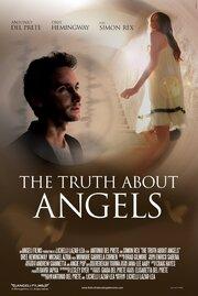 Правда об ангелах (2011)