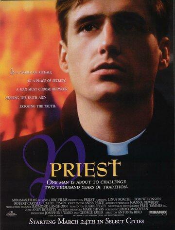 Фильм Священник