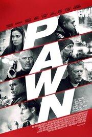 Смотреть Пешка (2013) в HD качестве 720p
