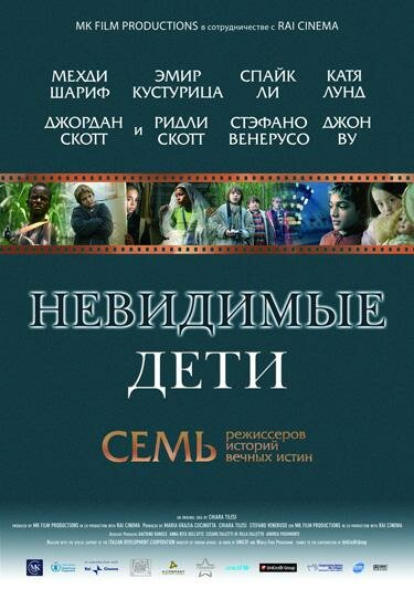 Смотреть фильм про цветок людоед | ВКонтакте