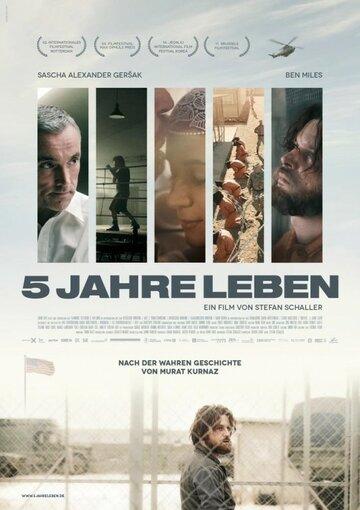 Фильм Курназ – Пять лет жизни