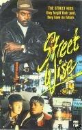 Дети с Таймс-сквер (1986)