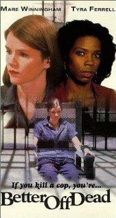 Лучше умереть (1993)