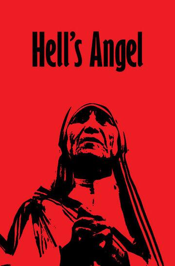 Ангел из ада: Мать Тереза Калькуттская (1994) полный фильм