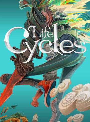 Жизненные циклы (2010) полный фильм