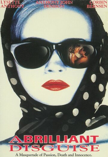 Гениальная маска (1994)