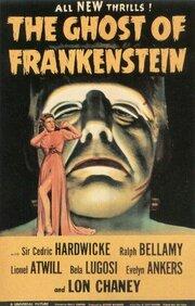 Смотреть онлайн Дух Франкенштейна