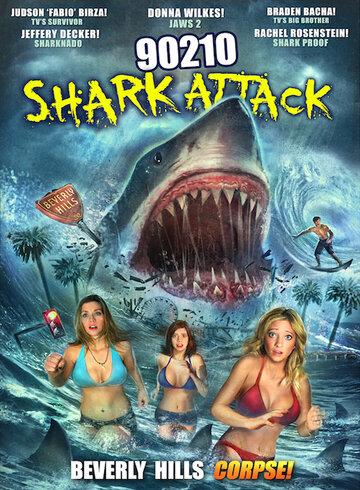 90210 Нападения акул (90210 Shark Attack)