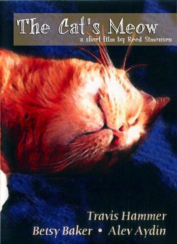 Мяуканье кошки (2006) полный фильм онлайн