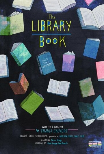 Библиотечная книга (2015) полный фильм онлайн