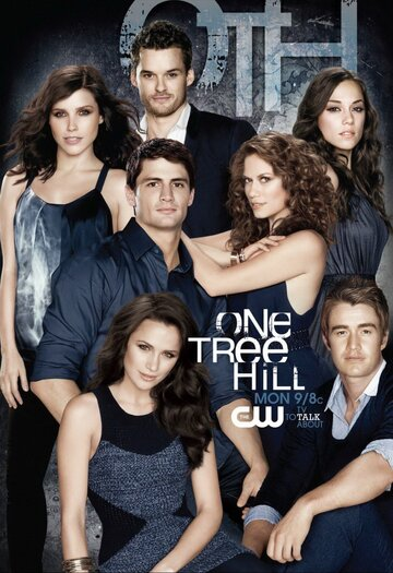 ���� ������ ������ (One Tree Hill)