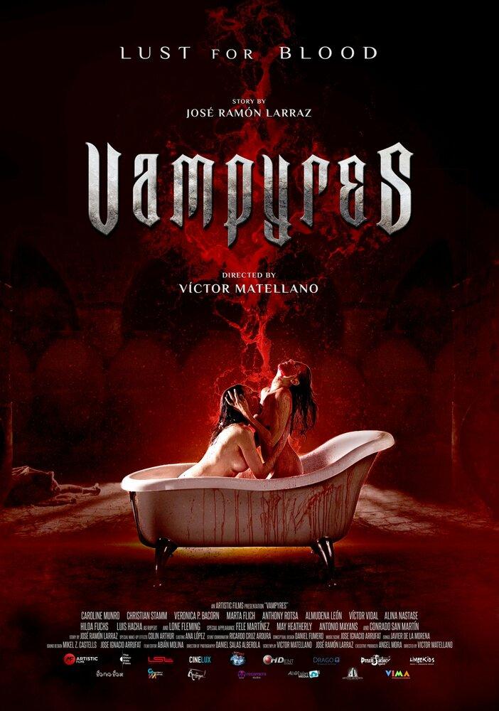 вампиры 2015 фильм скачать торрент