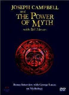Джозеф Кэмпбелл и сила мифа