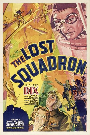 Потерянный эскадрон (1932)
