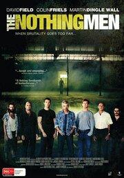 Ненужные мужчины (2010)