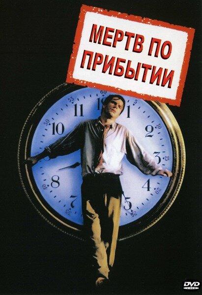 KP ID КиноПоиск 2699