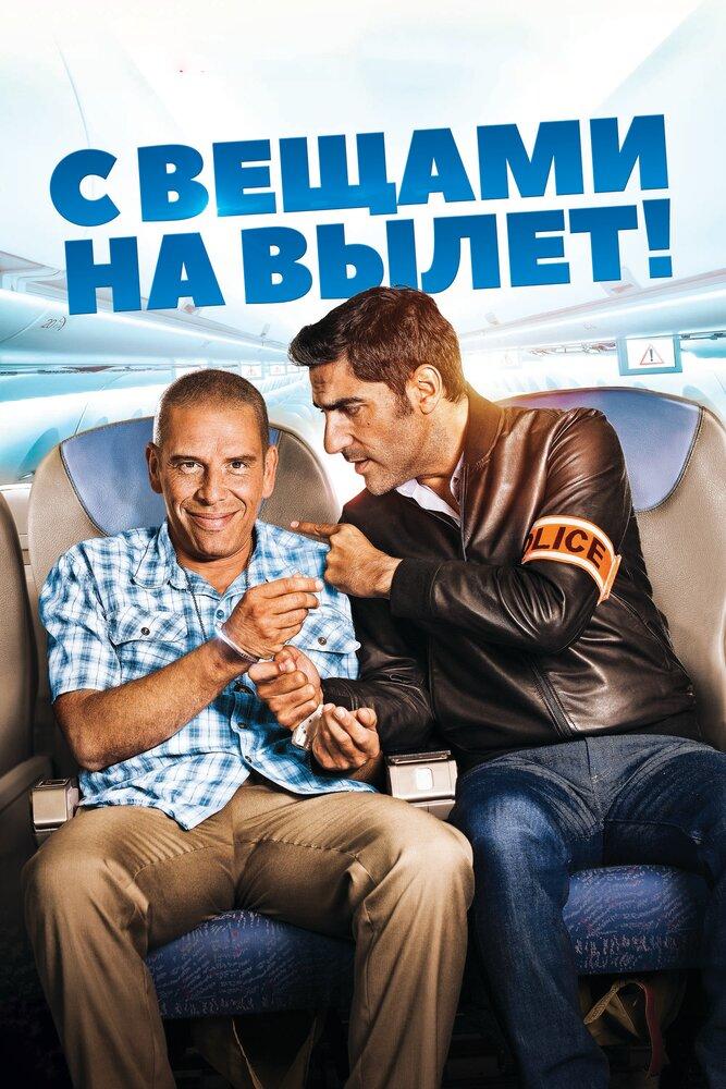 Смотреть фильм о гомосексуалистах в хорошем качестве