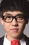 Фотография актера Да Пэн