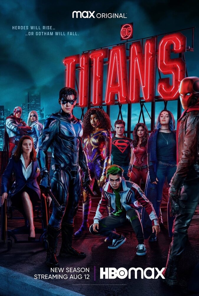 Титаны / Titans 2018г.